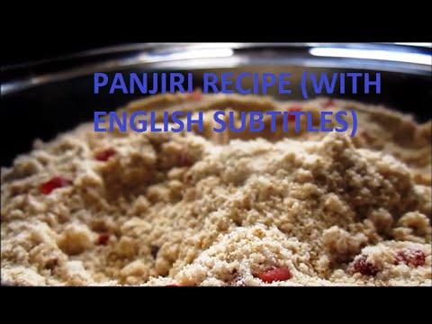 PANJIRI RECIPE WITH ENGLISH SUBTITLES