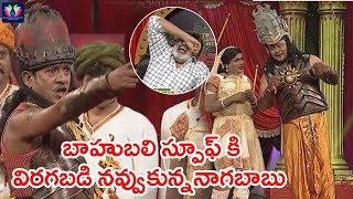 Baahubali Spoof By Bullet Bhaskar In Jabardasth Show | Nagababu | Telugu Full Screen
