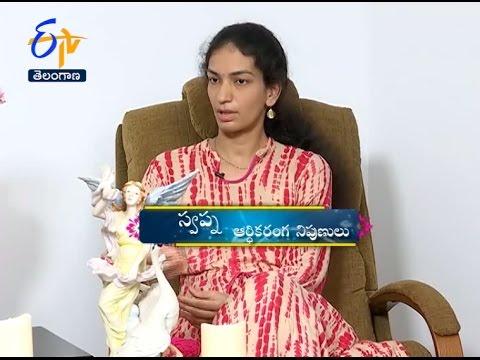 Maate Mantram | Women Finance - National Saving Certificate | Sakhi | 21st October 2016 | ETV TS