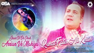 Jaan Vi De Chad Arrian Ve Mahiya | Rahat Fateh Ali Khan | complete full version | OSA Worldwide
