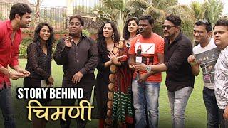 Making of Chimani Song | Fun & Enjoyment | Laal Ishq | Amitraj, Piyush Ranade, Samidha Guru
