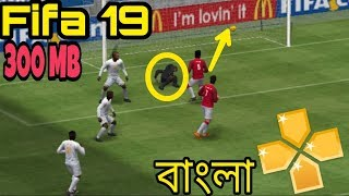 300 MB] Download Fifa 19 PPSSPP Android Offline Best