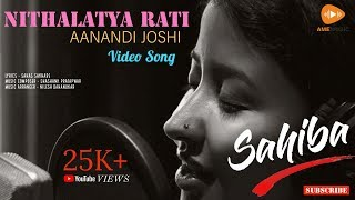 Aanandi Joshi | Nithalatya Rati | Romantic Song | Shashank Pratapwar | Sahas Sakhare