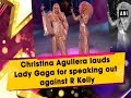 Christina Aguilera lauds Lady Gaga for speaking out against R Kelly