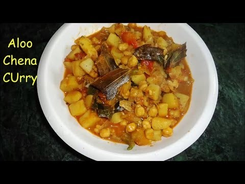How to Cook Easy Aloo Chena Curry  .:: by Attamma TV ::.