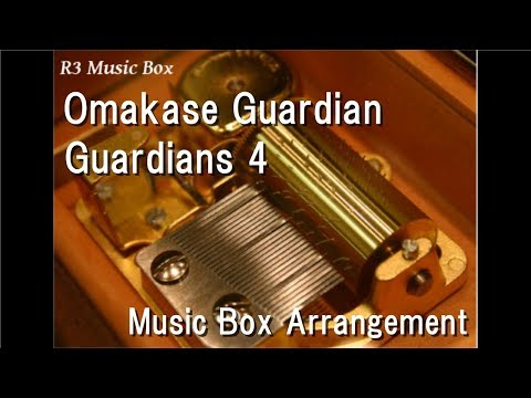 Omakase Guardian/Guardians 4 [Music Box] (Anime