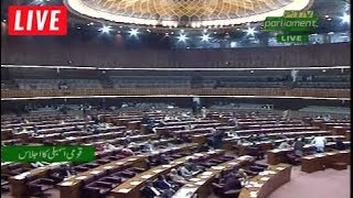 LIVE   National Assembly Session   24 April 2019