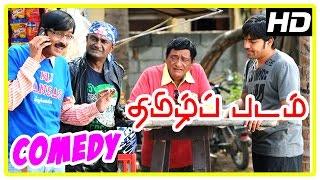 Thamizh Padam Comedy Scenes | Part 1 | Shiva | MS Bhaskar | Manobala | Tamil Movie Comedy Scenes
