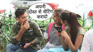 Apni Friend Se Setting karado Accha Ladka Hu Mai Prank On cute Girl By Desi Boy With A Twist