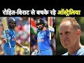 HAYDEN Predicts VIRATs Dominance In The Home Series Against Australia IndvsAus Sports Tak