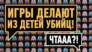 Download ТОП5 СТЕРЕОТИПОВ, КОТОРЫЕ ДОСТАЛИ Video