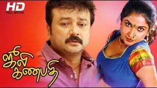 Tamil Full Movie | Julie Ganapathi | Psycho Thriller Movie | Ft. Jayaram, Saritha, Ramya Krishnan