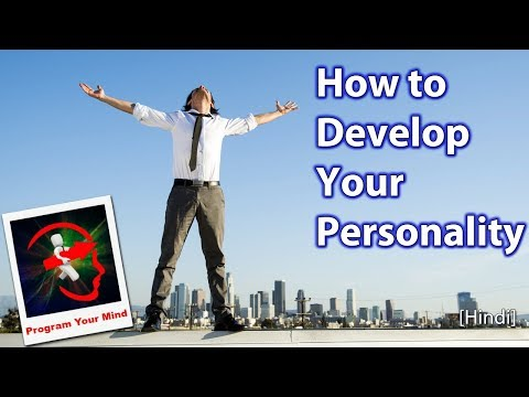 Personality Development Training: How to Develop Your Personality | VED [in Hindi]