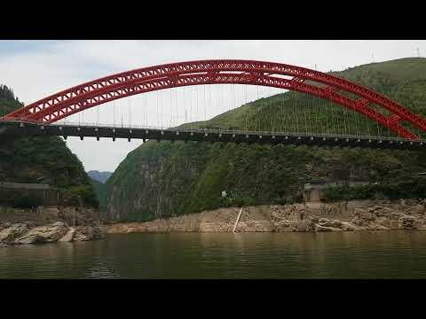 Yangze river Longman gorge cruise