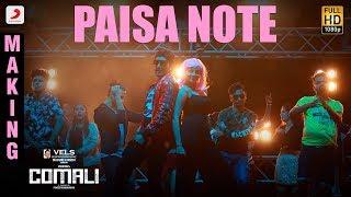 Comali - Paisa Note Set Making Video | Jayam Ravi, Kajal Aggarwal | Hiphop Tamizha