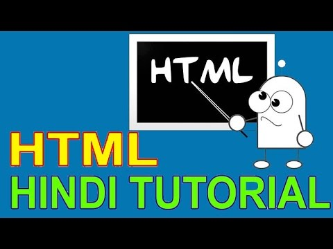 11 | HTML Tutorial In Hindi For Beginners | How To Change Font Face Style