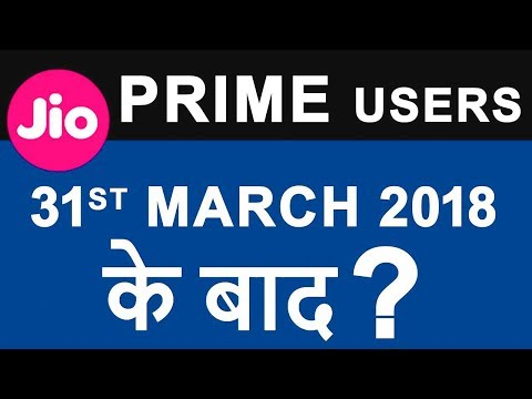 Jio prime membership after march 2018 || Hindi Tech Tuts