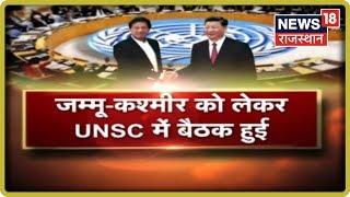 Download आज सुबह की बड़ी ख़बरें | Rajasthan News | August 17, 2019 Video
