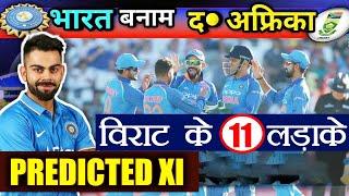 India Vs South Africa 2nd T20: India Predicted XI, SA Predicted XI | वनइंडिया हिंदी