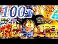 【ドッカンバトル364】LRは何枚でた!?頂・伝説降臨開幕100連!!【Dragon Ball Z Dokkan Battle】