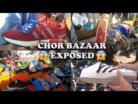 CHOR BAZAAR DELHI Cheap Shoes Watches CRICKET Bats Electronics Clothes Gym Equipment