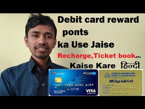 How do I redeem my reward points hindi   credit card rewards   How to recharge with reward points