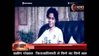 Aamir Deewana News Deewana Tere Bin