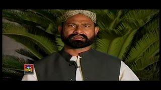 Abdul Rehman - Mera Dil Tarap Raha Hai - Ya Rasool Allah
