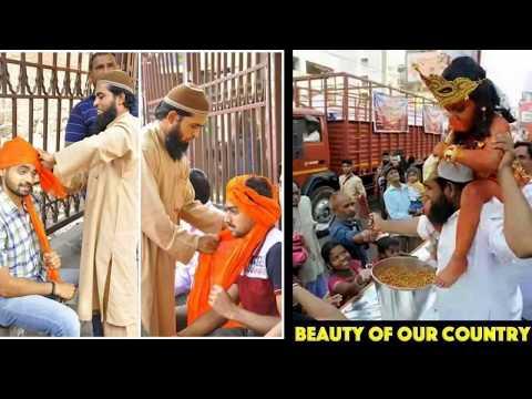 Nation First ! हमारे देश में हिन्दू मुसलमान साथ रहते हैं।