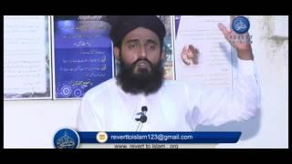Uzair Muhammad |تکبیراتِ_تشریق