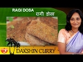How To Cook Ragi Dosa By Preetha
