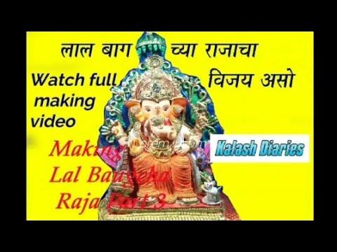 Making of Lalbag cha Raja 2017 at home part 1ecofriendly ganesh/ganpati/vighnaharta...your own bappa