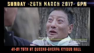 Bhutanese | Movie | Choelo Dorji | Teaser | Coming |soon | New York |