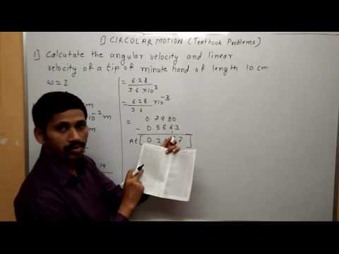 Circular Motion Textbook Problem 1 Maharashtra Board Physics