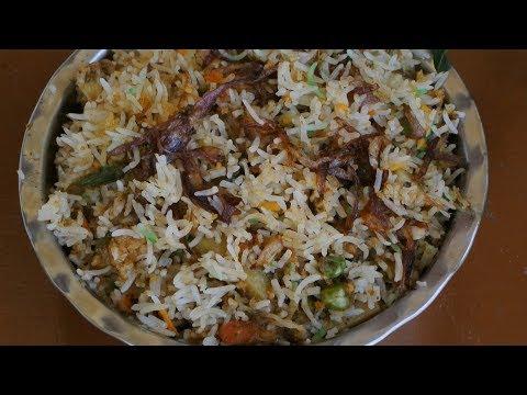 Veg Biryani Recipe in मराठी/Marathi - व्हेज बिर्याणी