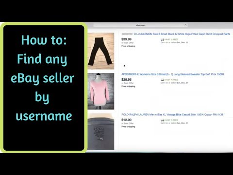 How to Find any Ebay Seller by User Name