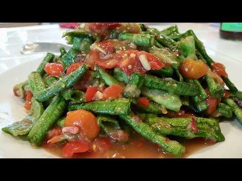 C/w Nana: Lao Smashed Bean Salad (ຕຳໝາກຖົ່ວ == Tum