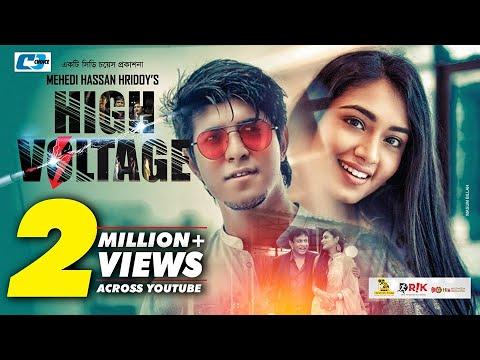 Xxx Mp4 High Voltage হাই ভোল্টেজ Tawsif Mahbub Tasnia Farin Dinar Farhad Bangla New Natok 2019 3gp Sex