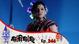 Kalijai | Full Ep 344 | 21st Feb 2020 | Odia Serial – TarangTV