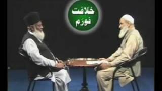 Khilafat Forum Interview Dr. Israr Ahmed 1