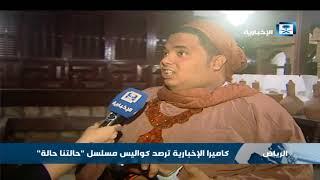 قناة SBC  تعرض عددا من الأعمال الدرامية المحلية في رمضان