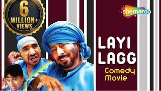 Layi Lagg (Full Movie) - Jaswinder Bhalla | New Punjabi Comedy Movie | Latest Punjabi Movie 2017