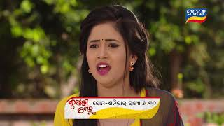 Kunwari Bohu | Weekly Promo | Odia Serial - TarangTV
