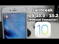 How to Jailbreak iOS 10.0 - 10.2 Without a Computer Using yalu102 on iPhone, iPod touch, or iPad