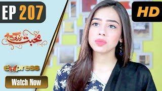 Pakistani Drama | Mohabbat Zindagi Hai - Episode 207 | Express Entertainment Dramas | Madiha
