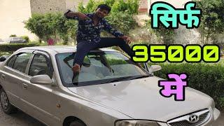 अगर इससे सस्ती लेके दिखाओ तो माने second hand car in delhi