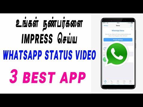whatsapp status video வை அட்டகாசமாக வைக்கவேண்டும் - whatsapp status video Tamil - Loud Oli Tech