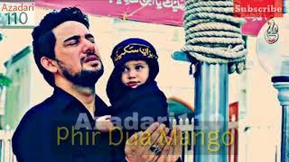 21 Ramzan Noha    Shahdat Mola Ali a s    Whatsapp Status