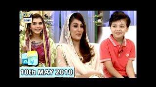 Good Morning Pakistan - Pehlaj Iqrar - 18th May 2018 - ARY Digital Show