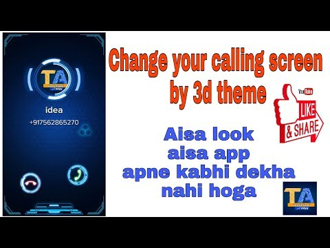 how to change calling screen theme background||calling screen kaise change kare||By technical amiyy